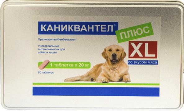 каниквантел плюс xl для собак инструкция цена