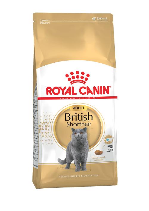 Корм royal canin для кошек и котят