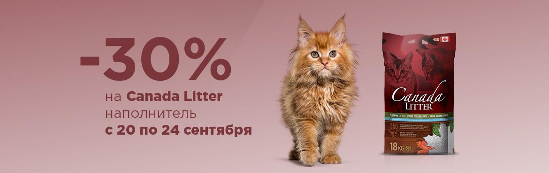 Canada Litter - 30%