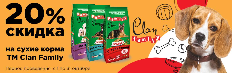 Clan Family  - 20%
