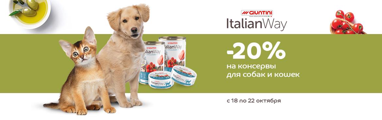 Italian Way -20%