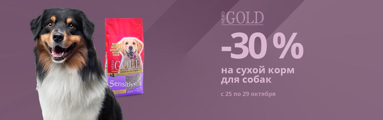 Nero Gold -30%