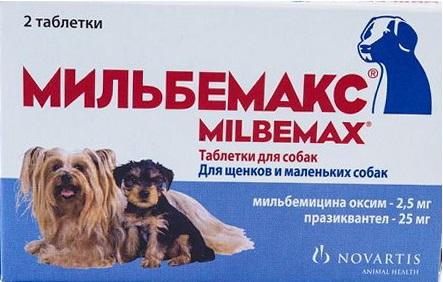 Антигельметики для мелких пород собак