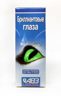 Капли бриллиантовые глаза