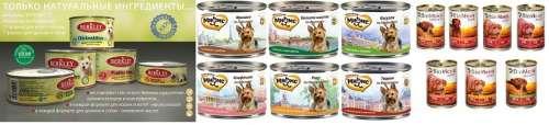 Рейтинг собачьих консервов